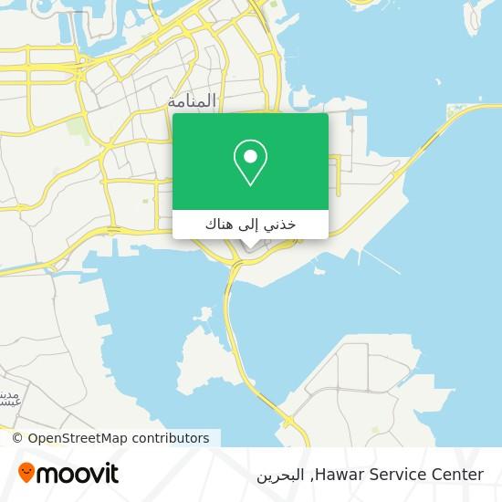 خريطة Hawar Service Center