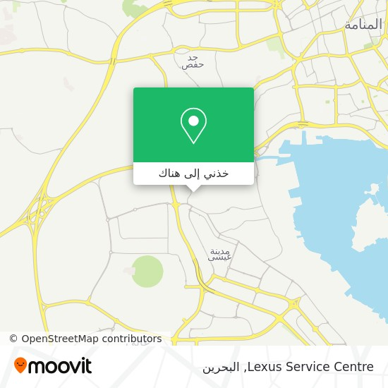 خريطة Lexus Service Centre