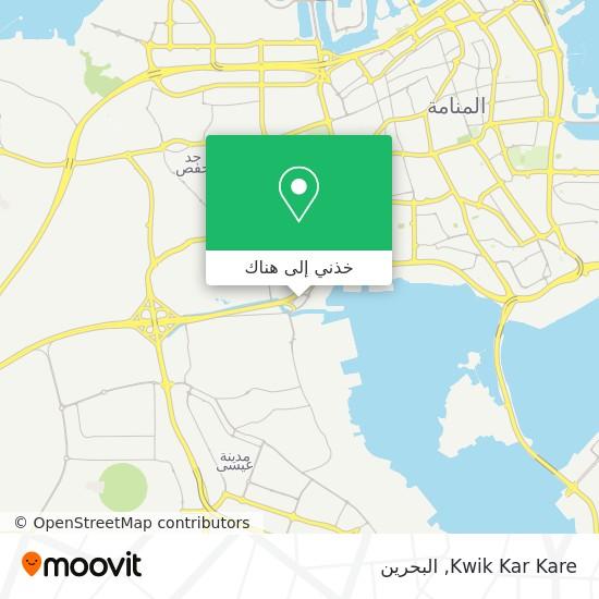 خريطة Kwik Kar Kare
