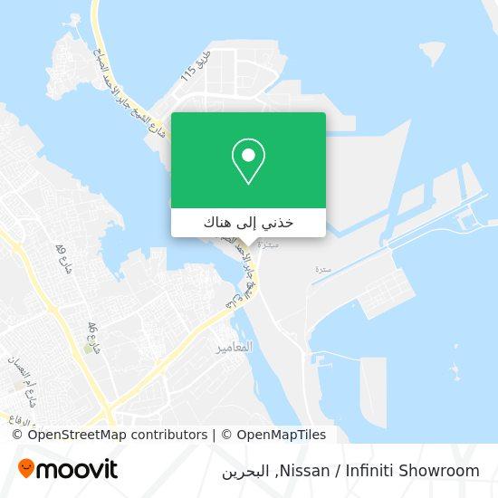 خريطة Nissan / Infiniti Showroom