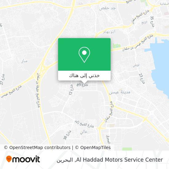 خريطة Al Haddad Motors Service Center