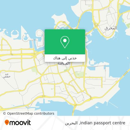 خريطة indian passport centre