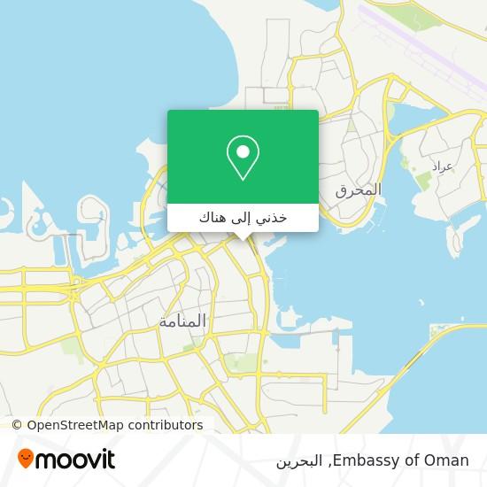 خريطة Embassy of Oman