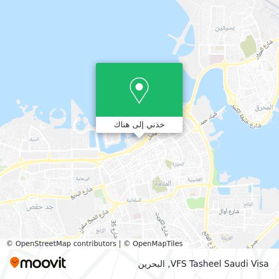 خريطة VFS Tasheel Saudi Visa