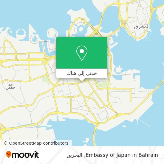 خريطة Embassy of Japan in Bahrain