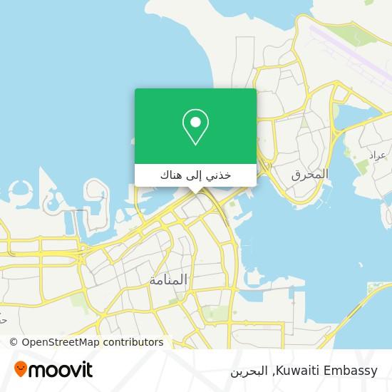 خريطة Kuwaiti Embassy