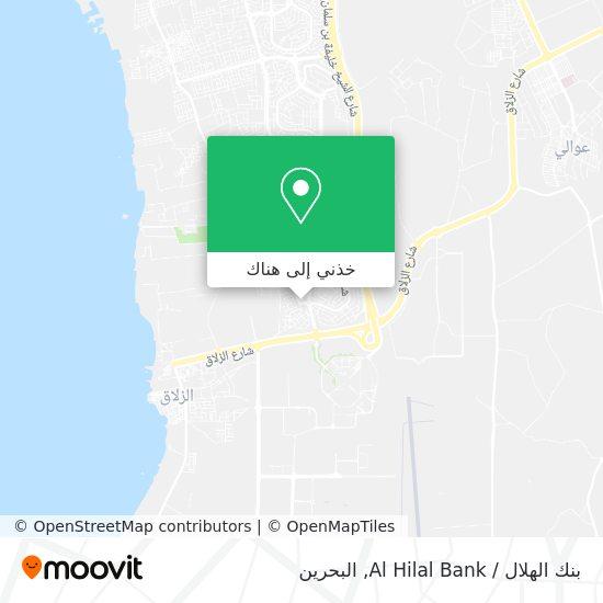 خريطة بنك الهلال / Al Hilal Bank