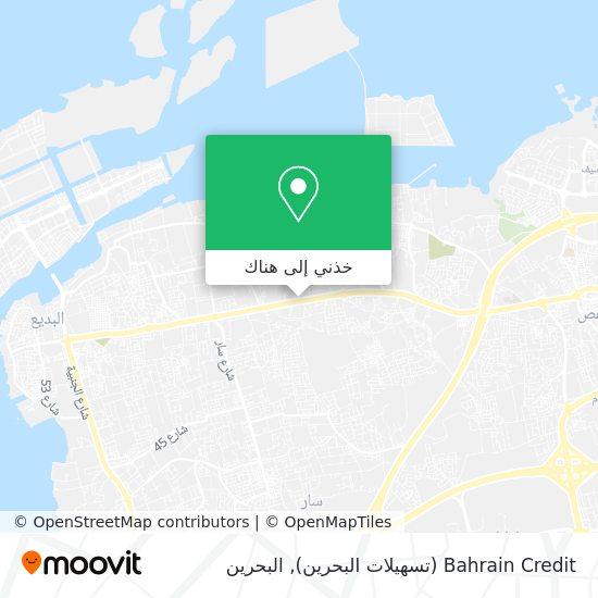 خريطة Bahrain Credit (تسهيلات البحرين)
