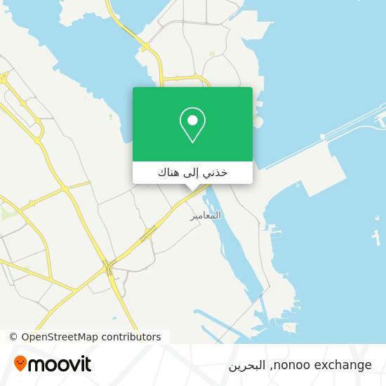 خريطة nonoo exchange
