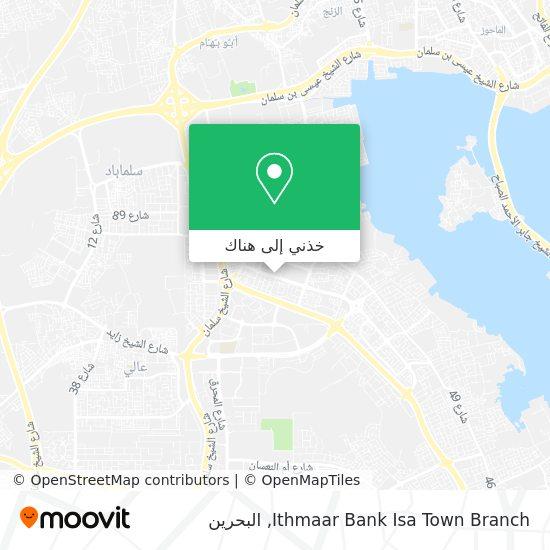 خريطة Ithmaar Bank Isa Town Branch