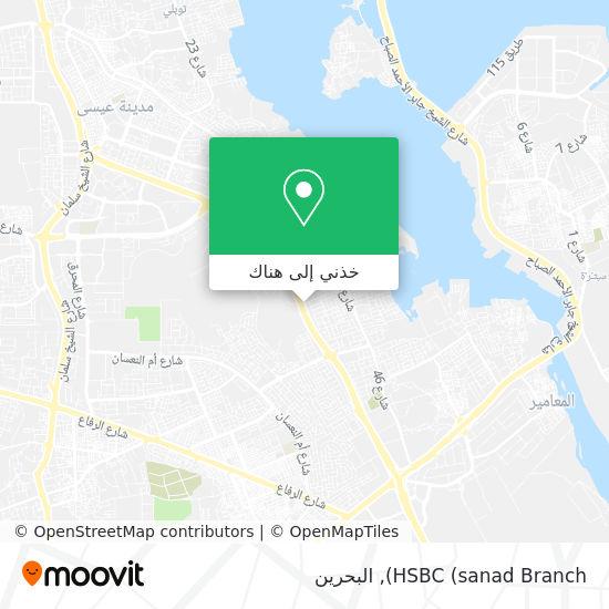 خريطة HSBC (sanad Branch)