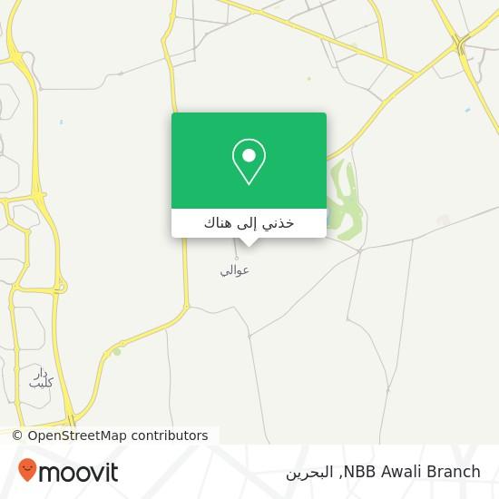 خريطة NBB Awali Branch