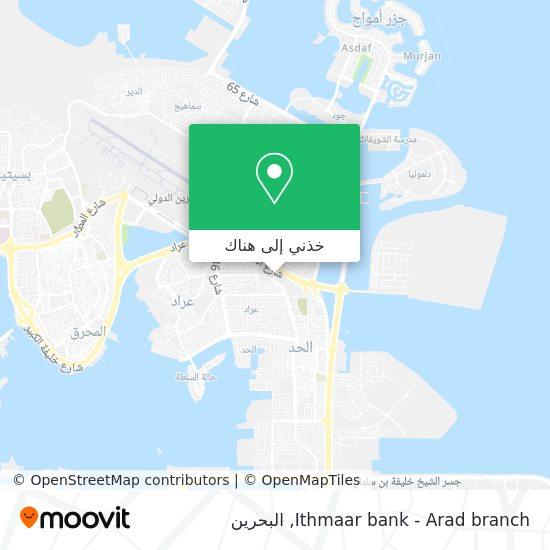خريطة Ithmaar bank - Arad branch