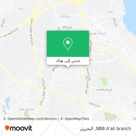 خريطة NBB A'ali branch