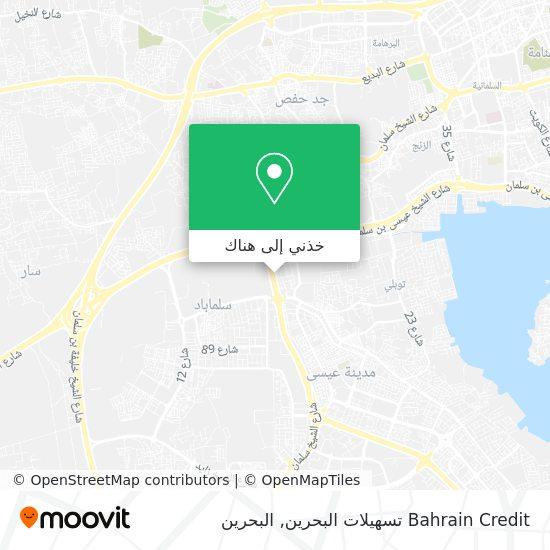 خريطة Bahrain Credit تسهيلات البحرين