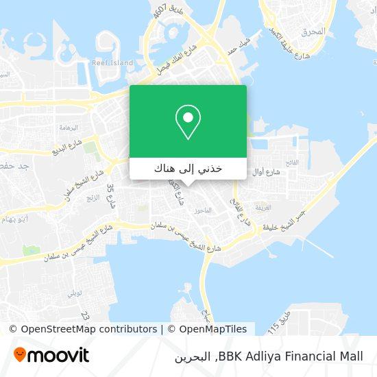 خريطة BBK Adliya Financial Mall