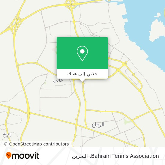 خريطة Bahrain Tennis Association