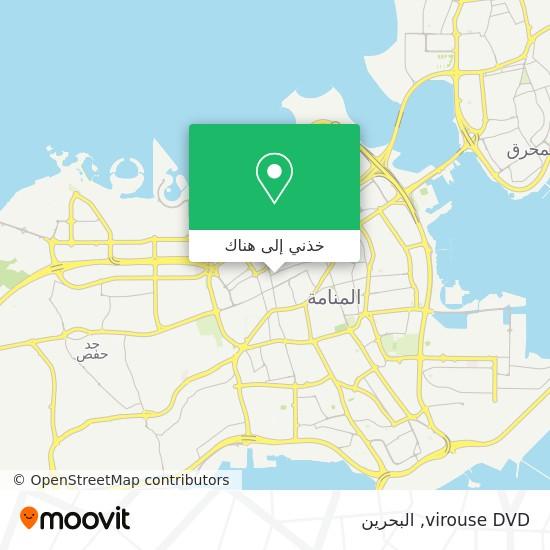 خريطة virouse DVD