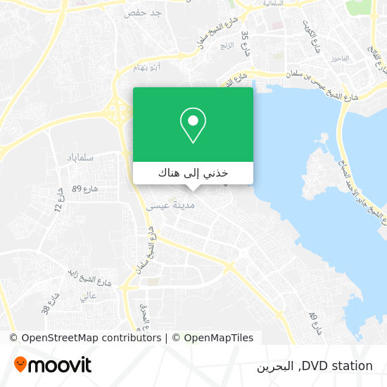 خريطة DVD station