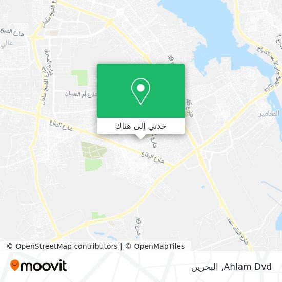 خريطة Ahlam Dvd