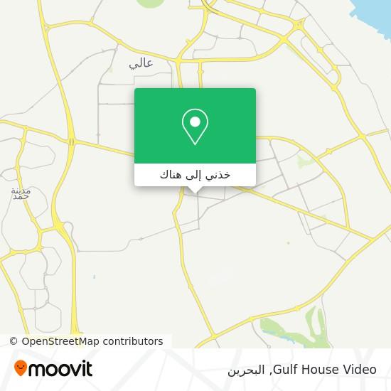 خريطة Gulf House Video