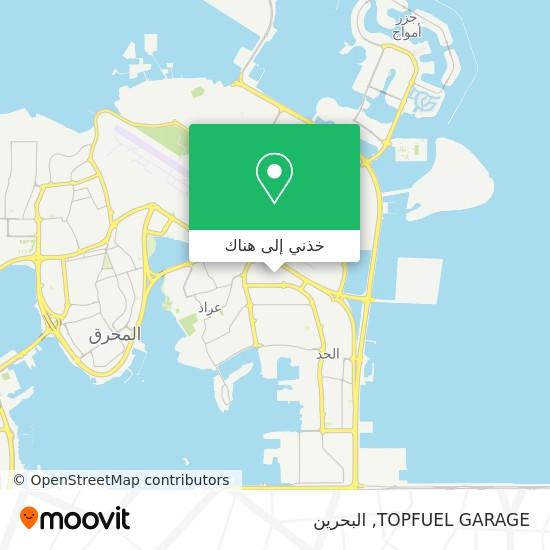 خريطة TOPFUEL GARAGE