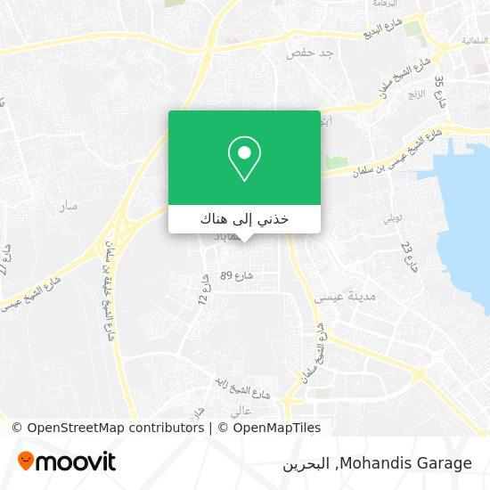 خريطة Mohandis Garage