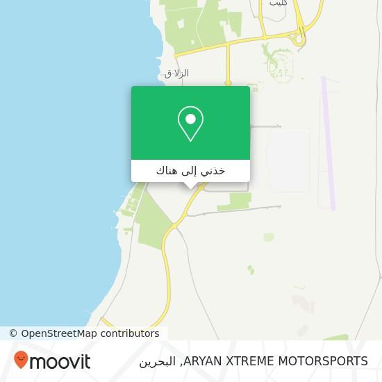 خريطة ARYAN XTREME MOTORSPORTS