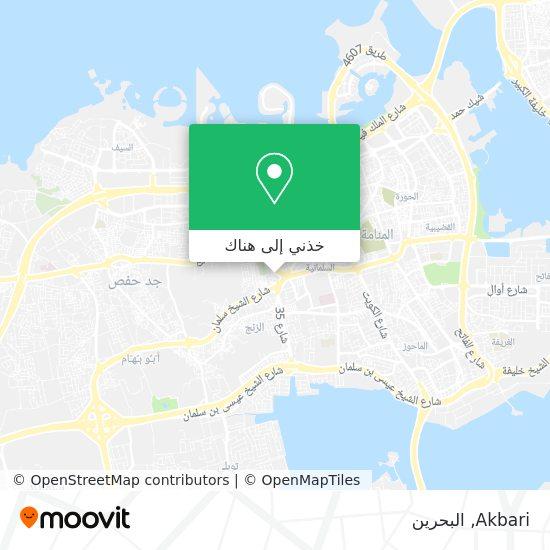 خريطة Akbari