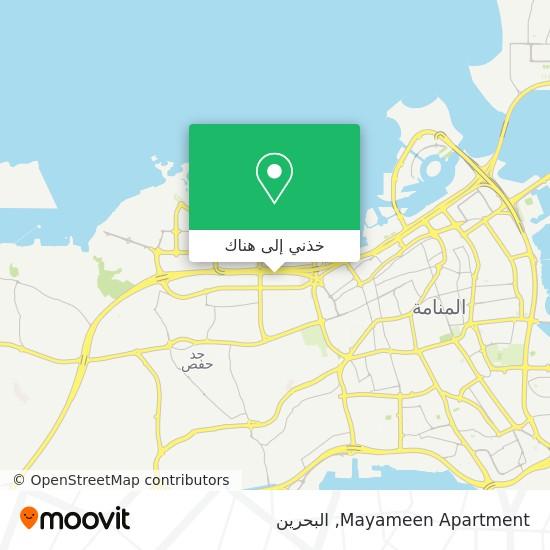خريطة Mayameen Apartment