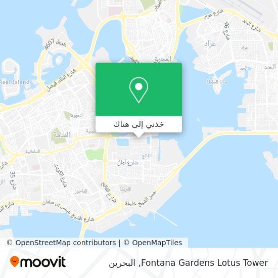 خريطة Fontana Gardens Lotus Tower