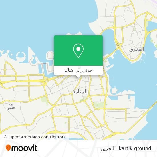 خريطة kartik ground