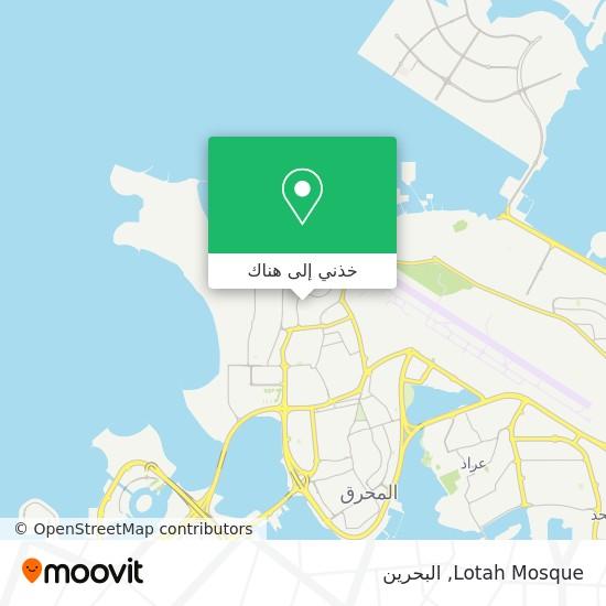 خريطة Lotah Mosque