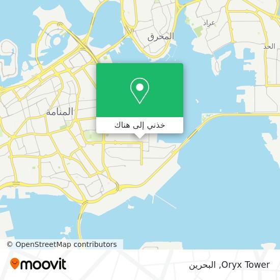 خريطة Oryx Tower