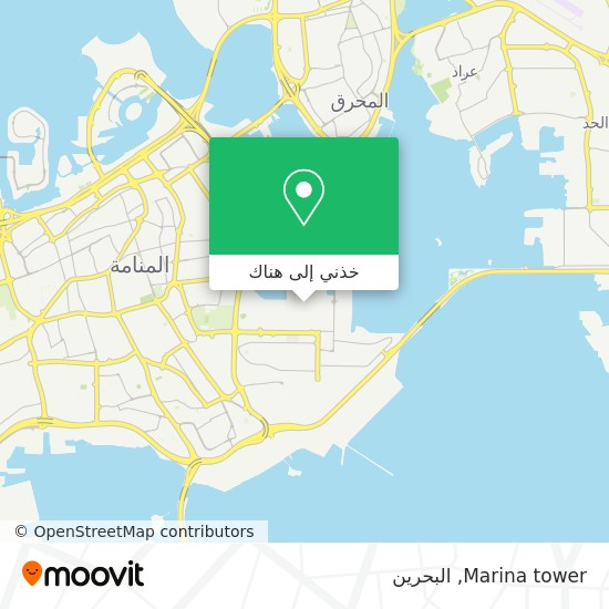 خريطة Marina tower