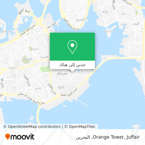 خريطة Orange Tower, Juffair