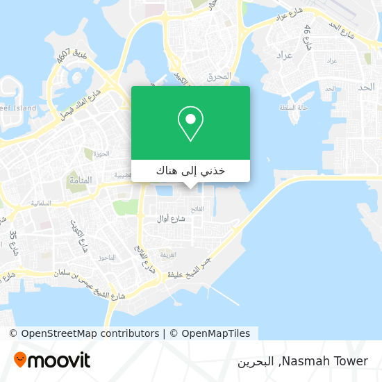 خريطة Nasmah Tower