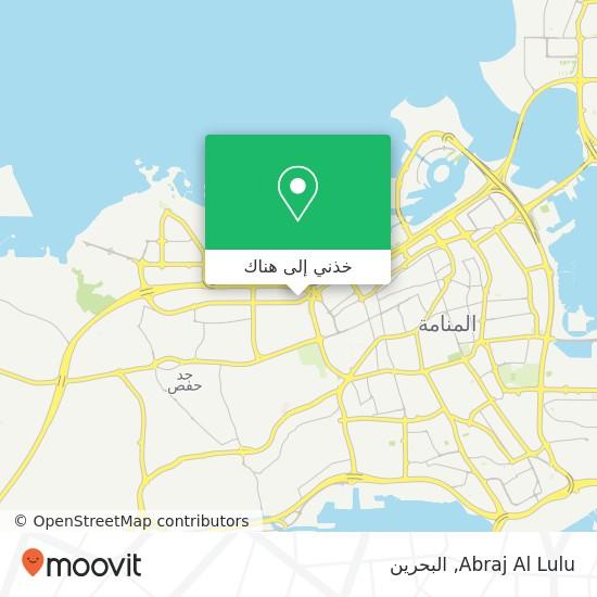 خريطة Abraj Al Lulu