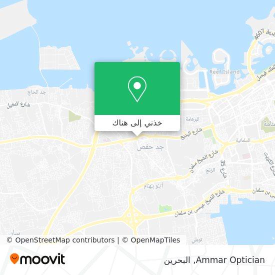 خريطة Ammar Optician