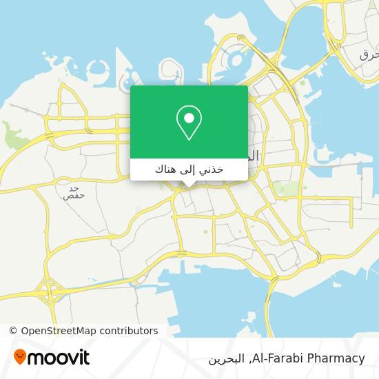 خريطة Al-Farabi Pharmacy