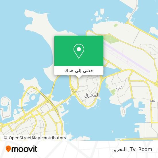خريطة Tv. Room