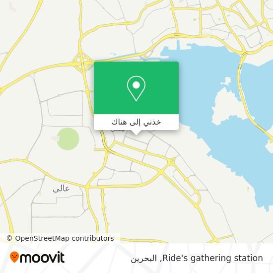 خريطة Ride's gathering station