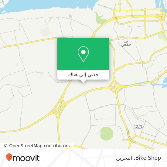 خريطة Bike Shop