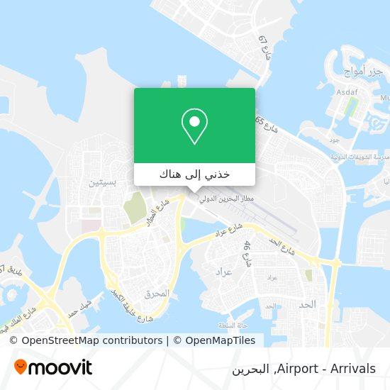 خريطة Airport - Arrivals