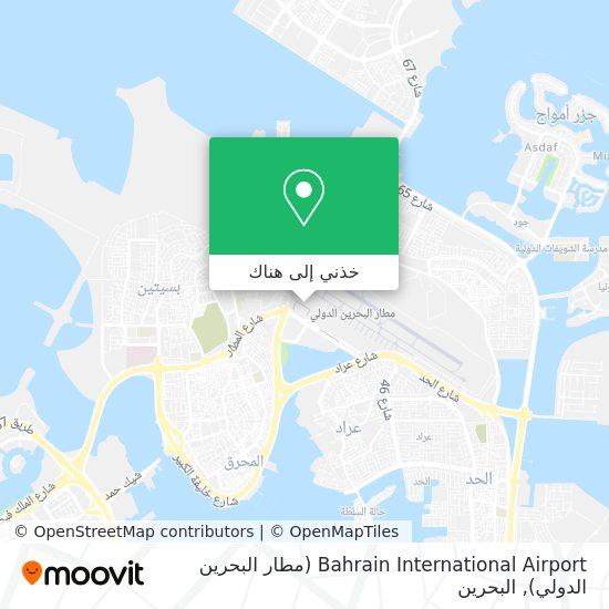 خريطة Bahrain International Airport (مطار البحرين الدولي)