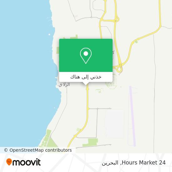 خريطة 24 Hours Market
