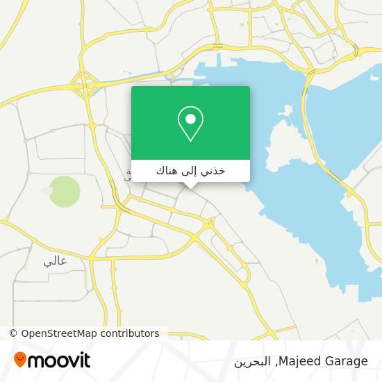 خريطة Majeed Garage