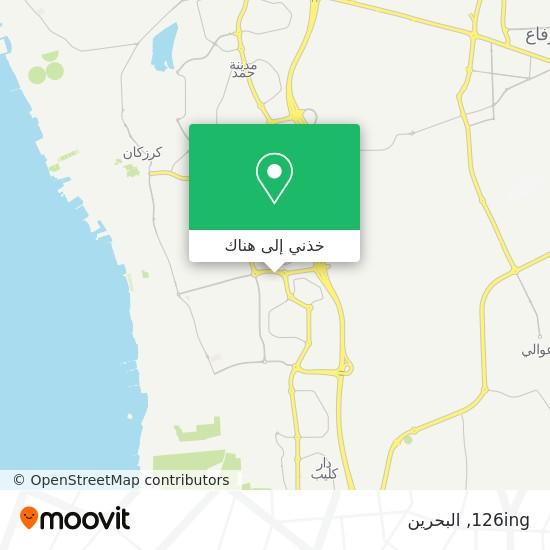 خريطة 126ing