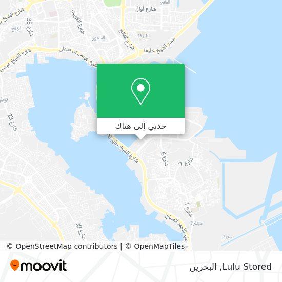 خريطة Lulu Stored