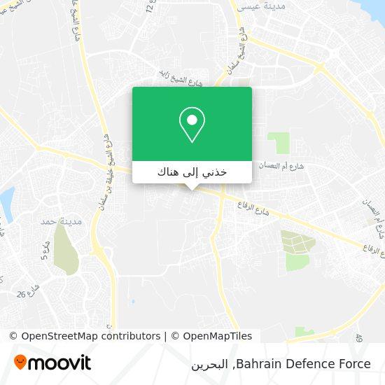 خريطة Bahrain Defence Force